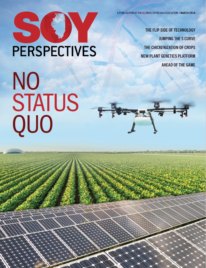 March 2019 Cover Image